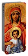 Virgin Mary Old Painting Portable Battery Charger