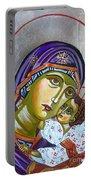 Virgin Of Tenderness Eleusa Portable Battery Charger