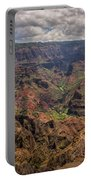 Waimea Canyon 7 - Kauai Hawaii Portable Battery Charger