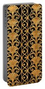 Waldorf Astoria Art Deco Grille Portable Battery Charger