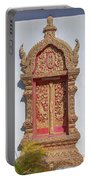 Wat Buppharam Phra Wihan Window Dthcm1581 Portable Battery Charger