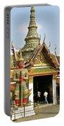 Wat Po Bangkok Thailand 16 Portable Battery Charger