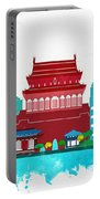 Watercolor Illustration Of Beijing Portable Battery Charger