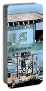Welcome To Chinatown Sign Blue Portable Battery Charger