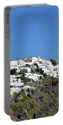 White Architecture In The City Of Oia In Santorini, Greece Portable Battery Charger