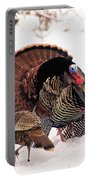 Wild Turkey Parade Print Portable Battery Charger