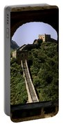 Window Great Wall Portable Battery Charger