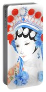 Woman From Chinese Opera With Tattoos -- The Original -- Asian Woman Portrait Portable Battery Charger