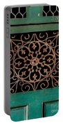 Wrought Iron Circle Portable Battery Charger