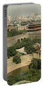 Xi'an City Wall With Skyline Portable Battery Charger