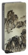 Yangze River In Autumn Portable Battery Charger