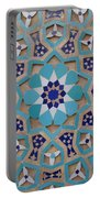 Yazd - Blue Mosaic Portable Battery Charger