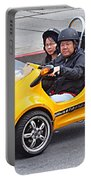 Yellow Car Portable Battery Charger
