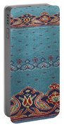 Yeni Mosque Prayer Carpet  Portable Battery Charger