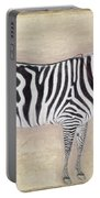 Zebra, C1620 Portable Battery Charger