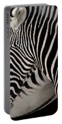 Zebra Head Portable Battery Charger by Carlos Caetano