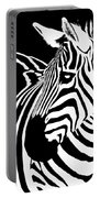 Zebra Works Portable Battery Charger