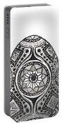 Zen Egg Portable Battery Charger