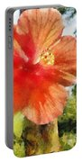 Zoo Flower Portable Battery Charger