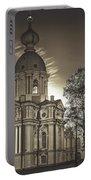 Beautiful Smolny Monastery Portable Battery Charger