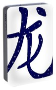 Chinese Year Of The Dragon Portable Battery Charger