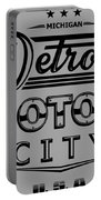 Detroit Motor City Portable Battery Charger