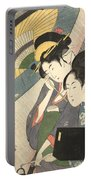 Geisha And Attendant On A Rainy Night Portable Battery Charger
