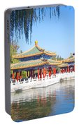 Beautiful Beihai Park, Beijing, China Photograph Portable Battery Charger