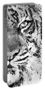 Black And White Half Faced Tiger Portable Battery Charger