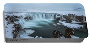 Godafoss - Iceland Portable Battery Charger