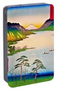 36 Views Of Mt.fuji - Shinshu Suwa Lake Portable Battery Charger