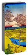 36 Views Of Mt.fuji - Yuhigaoka In The Eastern Capital - Digital Remastered Edition Portable Battery Charger