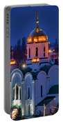 Church Of The Nativity Portable Battery Charger