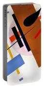 Digital Remastered Edition - Suprematism, No55 Portable Battery Charger