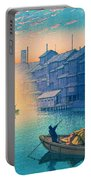 Dotonbori Morning - Top Quality Image Edition Portable Battery Charger