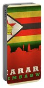 Harare Zimbabwe World City Flag Skyline Portable Battery Charger