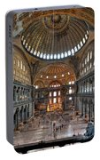Interior, Hagia Sophia Museum Portable Battery Charger