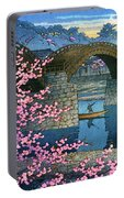 Kintai Bridge Night Spring - Digital Remastered Edition Portable Battery Charger