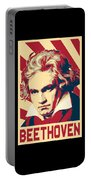 Ludwig Van Beethoven Retro Propaganda Portable Battery Charger
