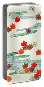 Maple Leaf - Japanese Traditional Pattern Design Portable Battery Charger