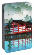 Miyajima In The Mist - Digital Remastered Edition Portable Battery Charger