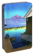 Morning In Yobuko, Hizen - Digital Remastered Edition Portable Battery Charger