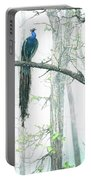Peacock In Winter Mist Portable Battery Charger