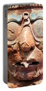 Pre-columbian Eye Glasses, Palenque, Mexico Portable Battery Charger