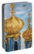 Pushkin Palace Towers Portable Battery Charger