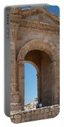Roman Arched Entry Portable Battery Charger by Mae Wertz