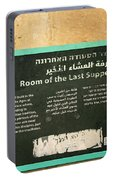 Room Of The Last Supper Portable Battery Charger