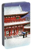 Snow In The Heianjingu Shrine - Digital Remastered Edition Portable Battery Charger