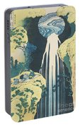The Amida Waterfall In The Province Of Kiso  Portable Battery Charger