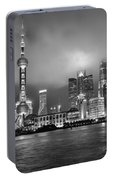 The Bund - Shanghai, China Portable Battery Charger